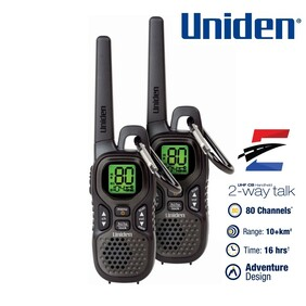 Uniden UH515-2 (Twin Pack) Adventure Radios
